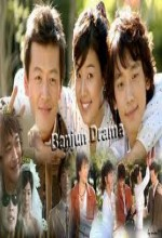 Banjun Drama (2006) afişi