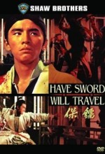 Bao Biao (1969) afişi