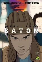 Baton (2009) afişi