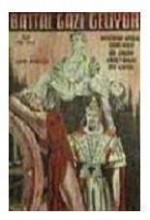 Battal Gazi Geliyor (1955) afişi