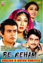 Be-reham (1980) afişi