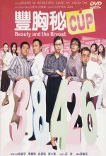 Beauty And The Breast (2002) afişi