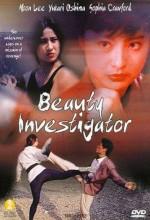 Beauty Investigator (1992) afişi