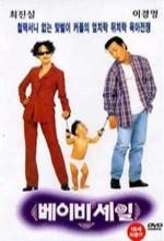 Beibi Seil (1997) afişi