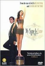 Ben Fame (2006) afişi