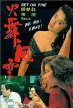 Bet On Fire (1988) afişi