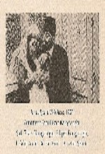 Bican Efendi Vekilharç (1921) afişi