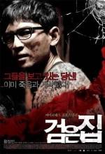 Black House (2007) afişi
