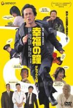 Blessing Bell (2002) afişi