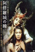 Blood Gets in Your Eyes (2005) afişi