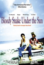 Bloody Snake Under The Sun (2007) afişi