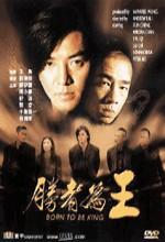 Born To Be King (2000) afişi