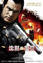Born To Raise Hell (2010) afişi