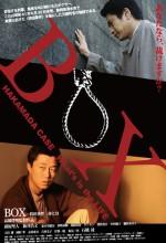 Box: Hakamada Case - What Is The Life (2010) afişi