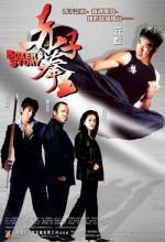 Boxer's Story (2004) afişi