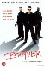 Yakuza Kardeşliği (2000) afişi
