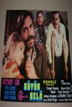 Büyük Bela (1972) afişi
