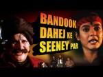 Bandook Dahej Ke Seenay Par (1989) afişi