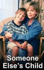 Başkasının çocuğu (1994) afişi