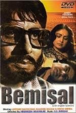 Bemisal (1982) afişi