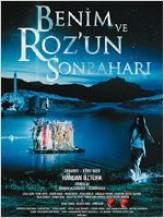 Benim ve Rozun Sonbaharı (2009) afişi