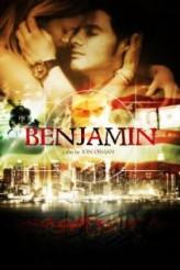 Benjamin (2012) afişi