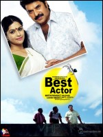 Best Actor (2010) afişi