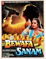Bewafa Sanam (1995) afişi