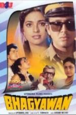 Bhagaywan (1994) afişi