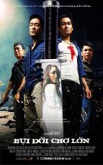 Bui Doi Cho Lon (2013) afişi