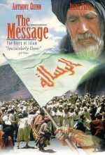 Çağrı (1977) afişi