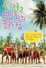 Calling 2: Mogenjok's World Cup (2010) afişi