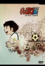 Captain Tsubasa: Sekai Daikessen!~ Jr. World Cup (1986) afişi
