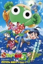 Chō Gekijō-ban Keroro Gunsō Tanjō! Kyūkyoku Keroro Kiseki No Jikūjima De Arimasu (2010) afişi