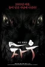 Chaw (2009) afişi