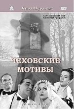 Chekhov'un Motifleri