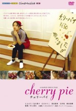 Cherry Pie (2006) afişi