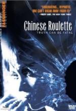 Chinesisches Roulette (1976) afişi