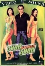 Chor Machaaye Shor (2002) afişi