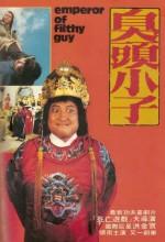 Chou Tou Xiao Zi