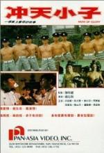 Chung Tin Siu Ji (1989) afişi