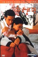 Chunhyang (2000) afişi