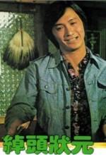 Chuo Tou Zhuang Yuan (1974) afişi