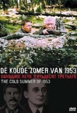 Cold Summer of 1953 (1987) afişi
