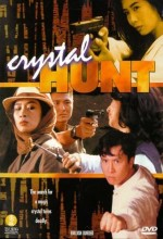 Crystal Hunt (1991) afişi