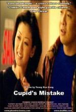 Cupid's Mistake (2001) afişi