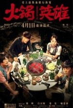 Chongqing Hot Pot (2016) afişi