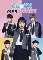 Click Your Heart (2016) afişi