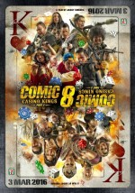 Comic 8: Casino Kings Part 2 (2016) afişi