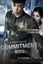 Hüküm (2013) afişi